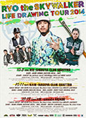 10/19(日) RYO the SKYWALKER 【LIFE DRAWING TOUR 2014 大阪】