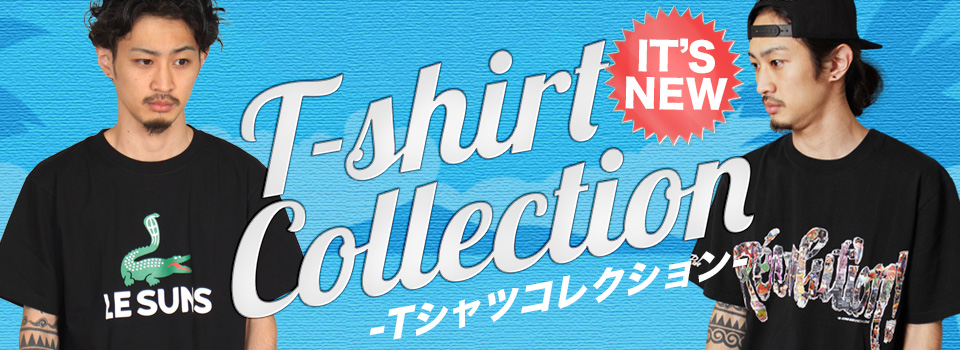 Tシャツコレクション☆新作Tシャツ続々入荷中!!