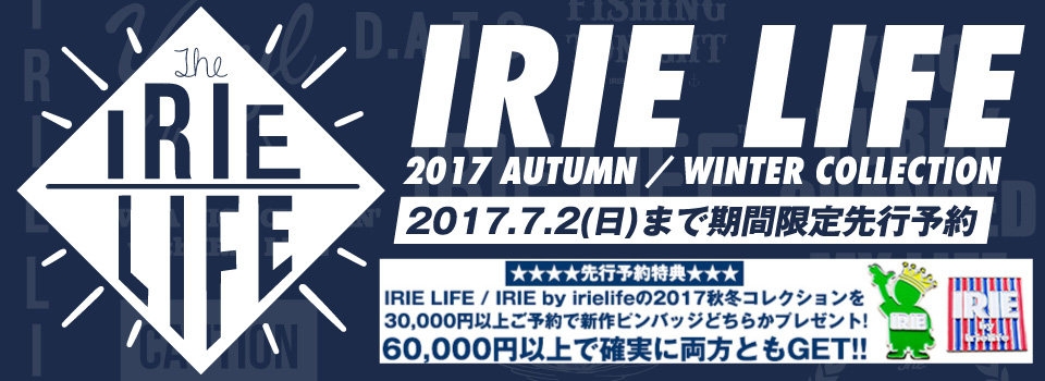 IRIE LIFE 2017 A/W COLLECTION 先行予約