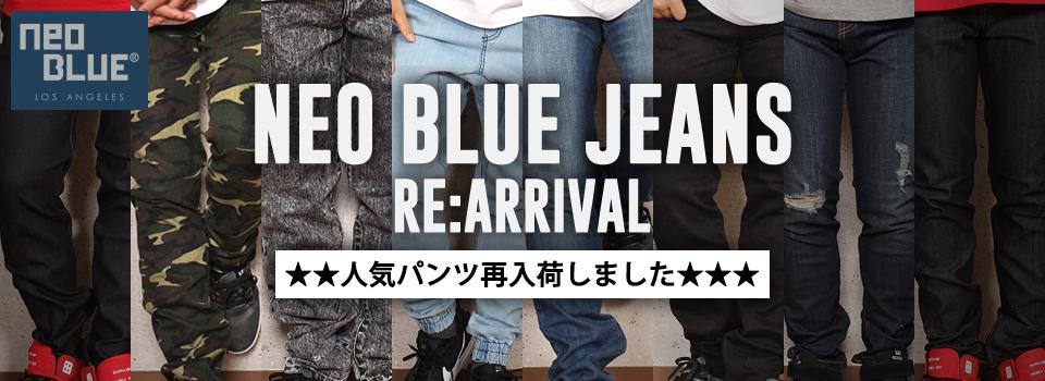 NEO BLUEより人気パンツ再入荷しました!!