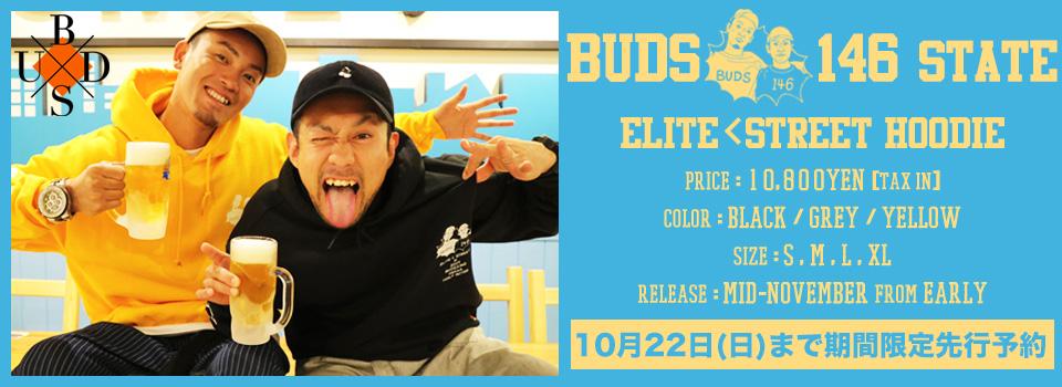BUDS×146 STATE コラボフーディー 10/22(日)まで期間限定専横受注♪