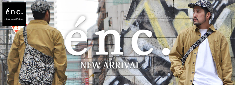 enc. -NEW ARRIVAL-