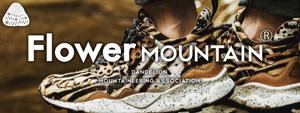 Flower MOUNTAIN -NEW ARRIVAL-