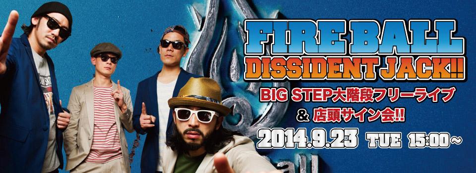 9/23(火・祝) FIRE BALL DISSIDENT JACK!!