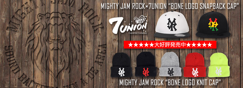 MJR BONE LOGO NEW ITEM