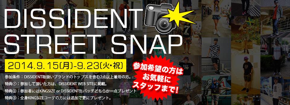 DISSIDENT STREET SNAP 開催決定!!